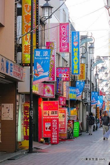 高円寺の駅周辺の風俗店