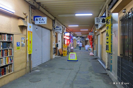 高円寺のガード下の居酒屋