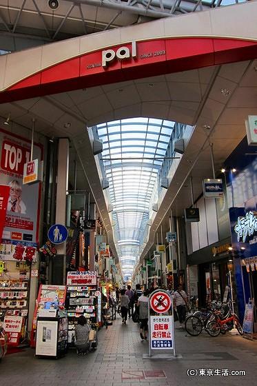 高円寺pal商店街