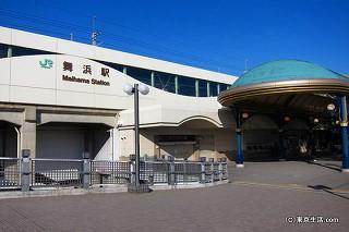 舞浜・ディズニーの暮らし - 住みやすい街は?