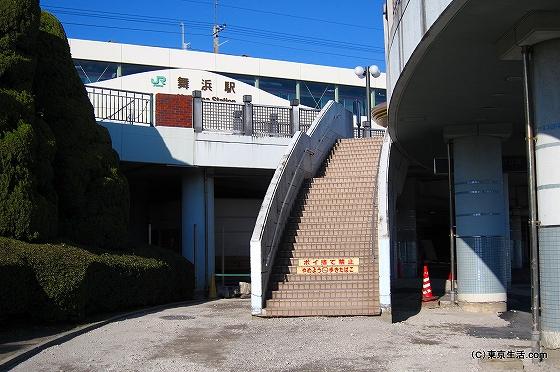 液状化現象のあった階段