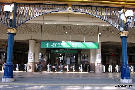 ディズニーランドの入り口の舞浜駅