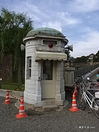 皇居のポリスボックス