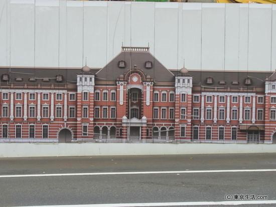 工事中の東京駅舎