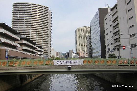 目黒川の散歩