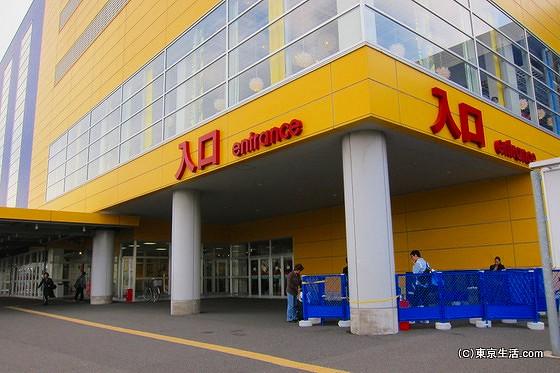 IKEAの入り口