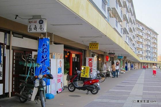 若松団地の商店街