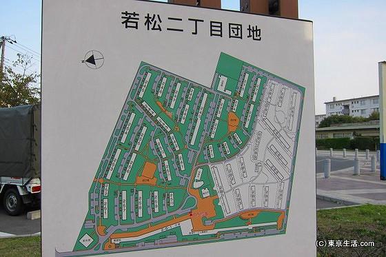 若松団地の地図