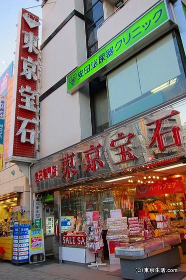 東京宝石南越谷