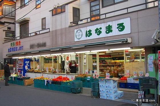 南越谷のスーパー