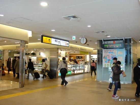 三鷹駅の駅ナカ