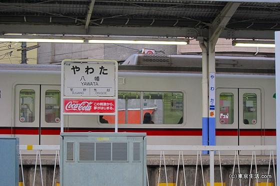 京成線の走る本八幡