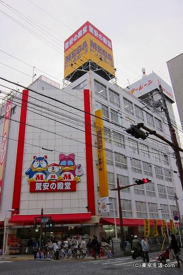 ドンキホーテ本八幡店