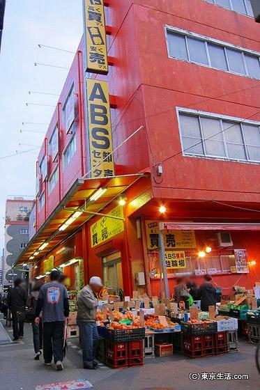 ABS卸売りセンター本八幡