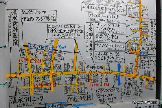 本八幡の古い地図