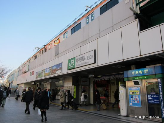 中央線と中野駅