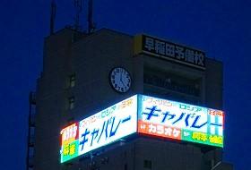 西船橋駅の外は昭和居酒屋と学習塾|西船橋の商店街