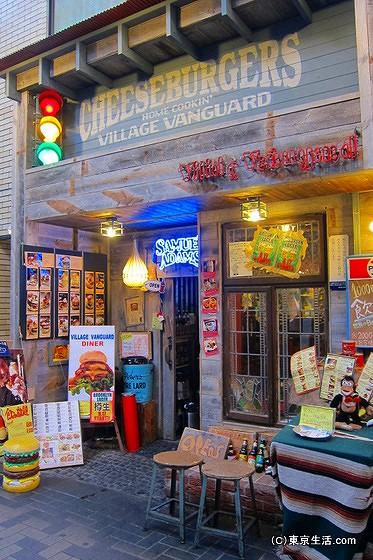 ヴィレッジヴァンガードのカフェ