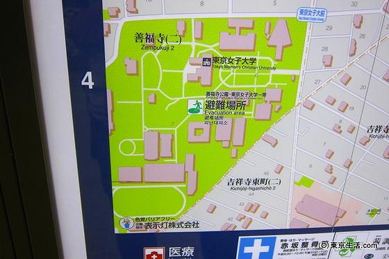 東京女子大学もある西荻窪