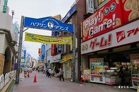 荻窪ルミネとタウンセブンと繁華街|荻窪の商店街