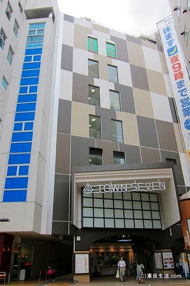 荻窪のタウンセブン