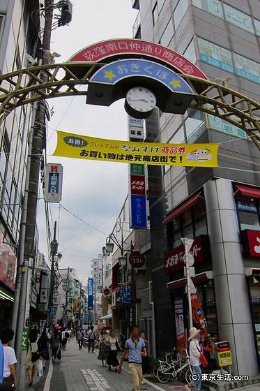 荻窪の商店街