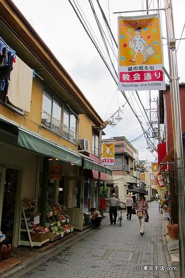 荻窪の教会通り商店街