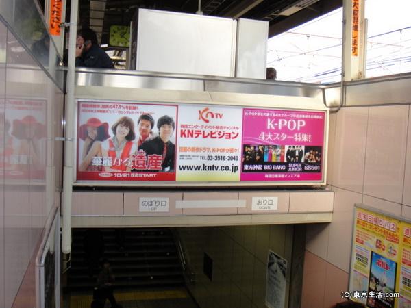 ookubo-3.JPG
