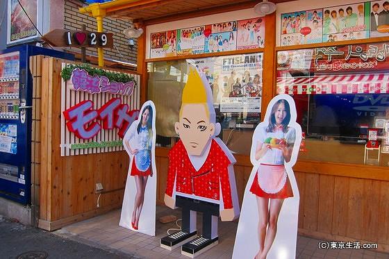 大久保の商店街|女子だらけの大久保コリアタウンの画像