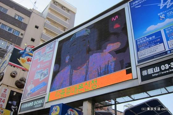 韓国語のモニター