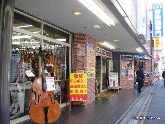 大久保は楽器屋さんが多いことでも有名