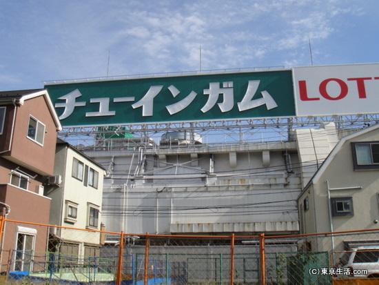 ロッテ新宿工場