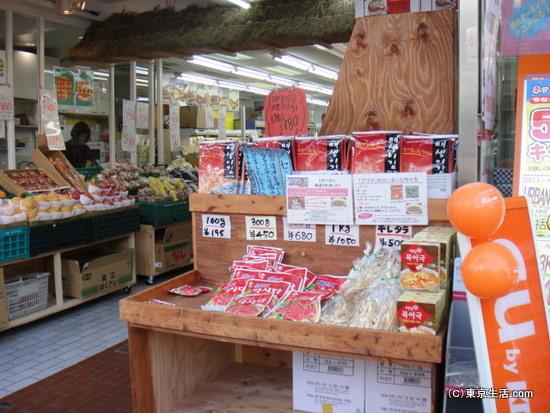 韓国食品のスーパー