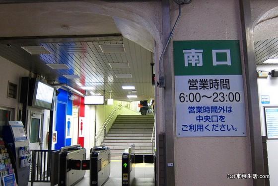 王子駅の南口改札