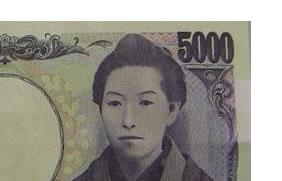 5千円札の樋口一葉さん