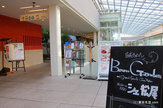 成城コルティのレストラン街