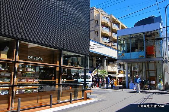 仙川駅周辺|お洒落カフェとスーパー充実の商店街の画像