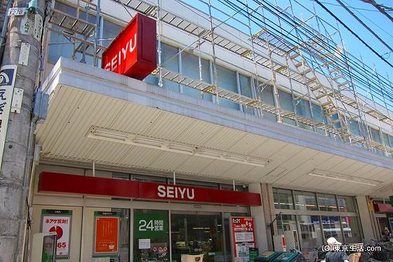 西友仙川店