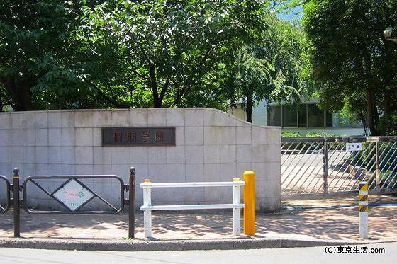 桐朋学園のキャンパス