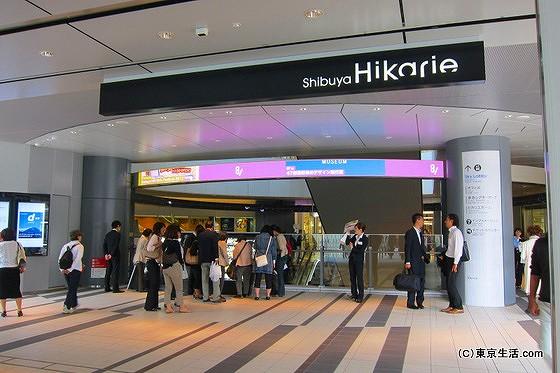 渋谷ヒカリエのエントランス