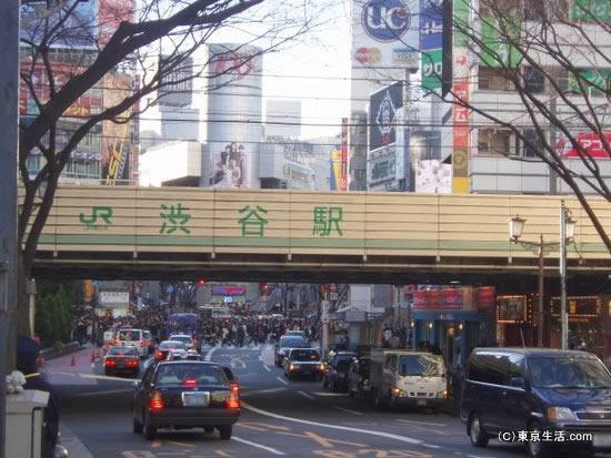 渋谷に住む|渋谷の画像