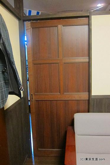 6年4組の校長室の扉