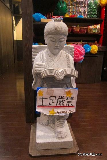 6年4組の二宮金次郎像