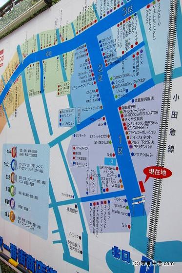 下北沢一番街商店街の地図