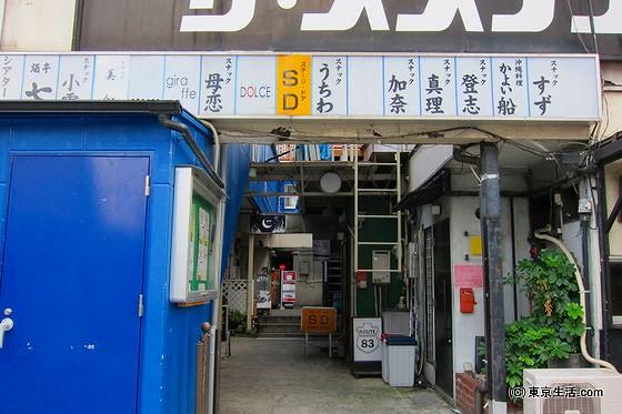 鈴なり横丁のスナック街