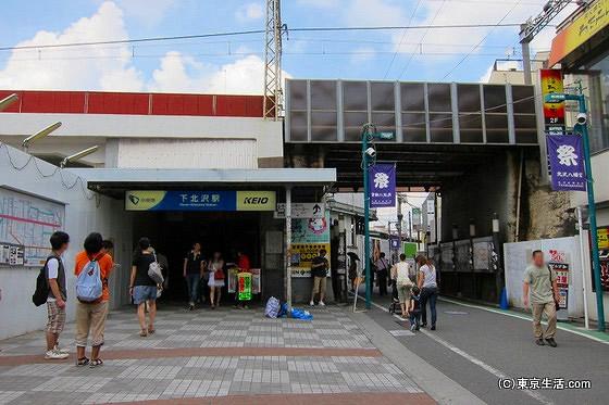 下北沢の暮らし - 住みやすい街は?
