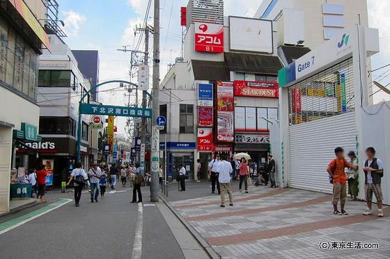 下北沢の南口商店街