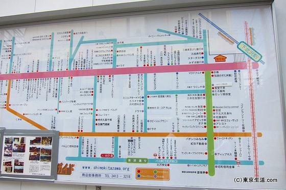 下北沢南口の地図