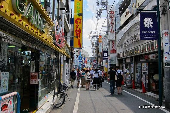 下北沢南口商店街