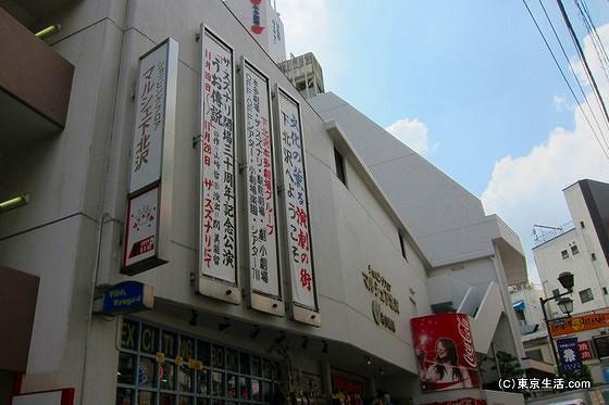 下北沢の本多劇場